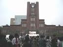 五月祭の安田講堂