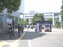 2009年択一本試験会場(明大和泉)