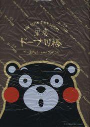 くまモン(ビニール袋)