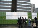 2008年択一試験合格発表