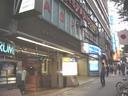 Wセミナー渋谷校入口・東側より