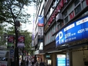 Wセミナー渋谷校入口・西側より・新